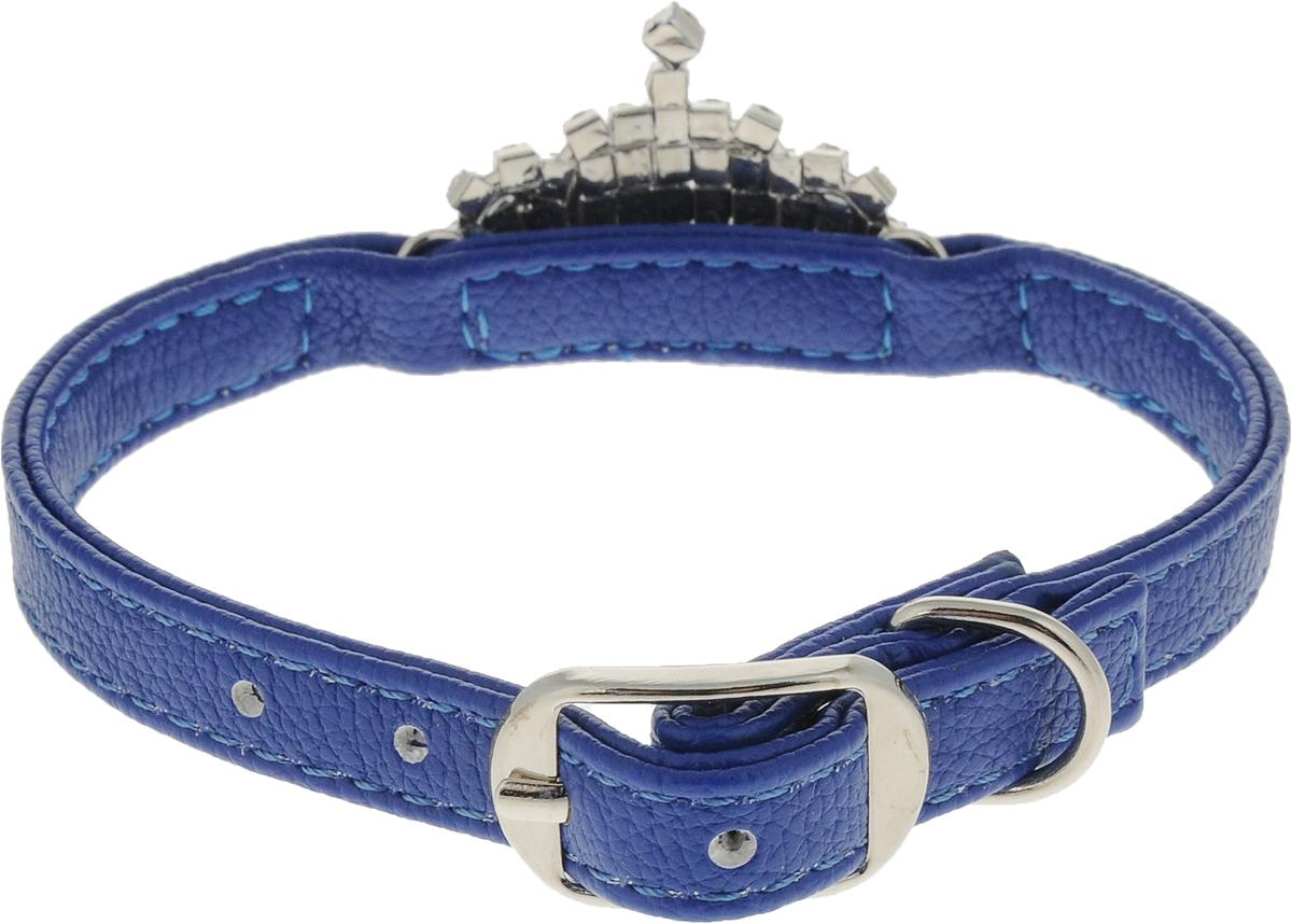 Ошейник для собак GLG, цвет: синий, 1 x 30 смAM-DC023-30_синийОшейник GLG изготовлен из искусственной кожи. Клеевой слой, сверхпрочные нити, крепкие металлические элементы делают ошейник надежным и долговечным. Изделие отличается высоким качеством, удобством и универсальностью.Размер ошейника регулируется при помощи металлической пряжки. Имеется металлическое кольцо для крепления поводка. Ваша собака тоже хочет выглядеть стильно! Модный ошейник, с металлическимэлементам в виде короны со стразами, станет для питомца отличным украшением и выделит его среди остальных животных. Обхват шеи: 30 см. Ширина: 1 см.