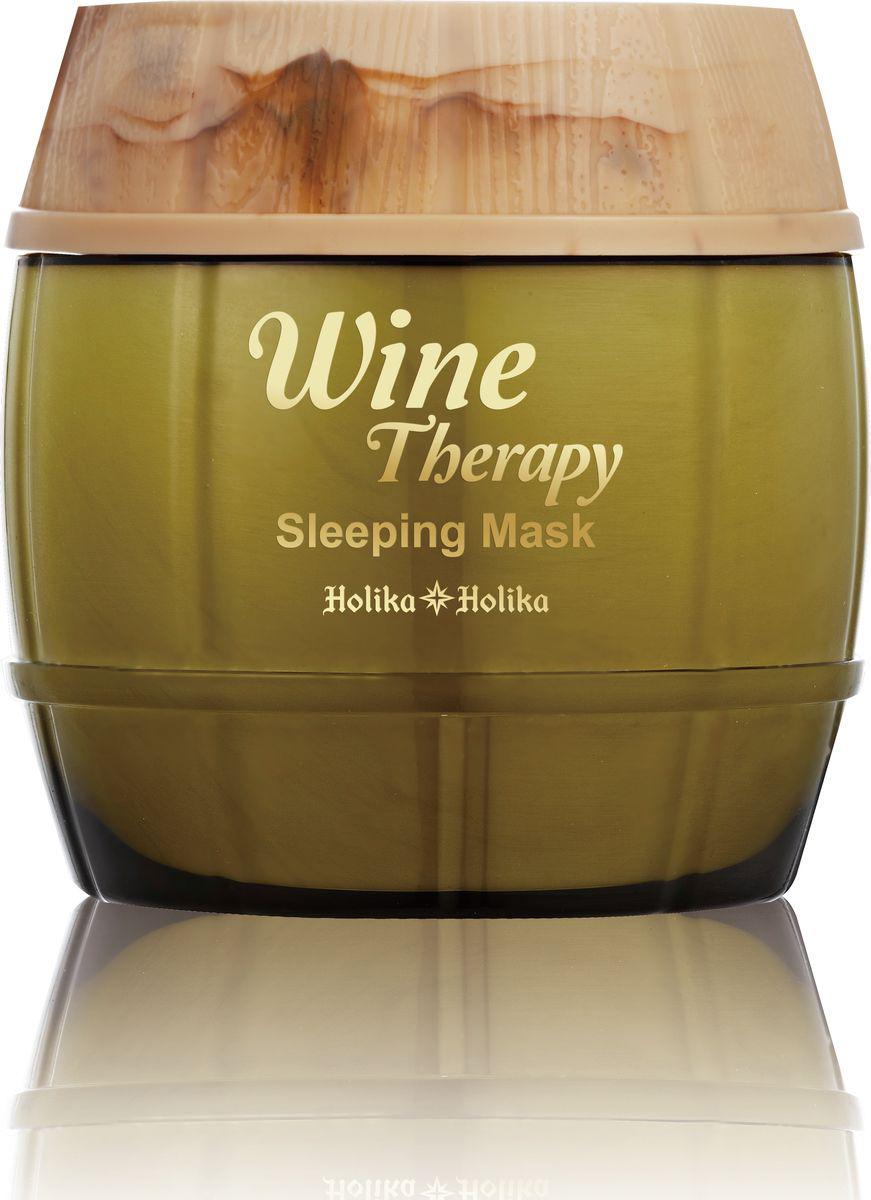 Holika Holika Ночная винная маска-желе белое вино , 120 мл holika holika ночная винная маска желе белое вино 120 мл