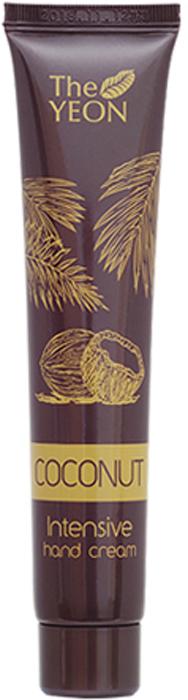 The Yeon CoconutПитательный кокосовый крем для рук, 50мл the yeon soapy hand perfume pure крем для рук парфюмированный 30 мл