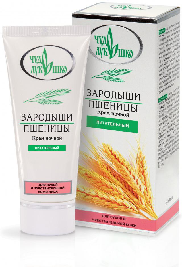Чудо Лукошко Крем Зародыши Пшеницы Ночной для сухой/чувствительной кожи лица Питательный, 50 мл10104Обладает тройным действием: питает, смягчает и защищает кожу, восполняет влагу, активно витаминизирует. Зародыши пшеницы содержат витамины РР, Е, А и группы В, обновляют кожу, восстанавливают жировой баланс, смягчают, питают и увлажняют кожу, делают ее упругой и гладкой. Зверобой и шиповник богаты витаминами А, С, снимают раздражение и шелушение, оберегают кожу от преждевременного старения, улучшают цвет лица. Масла кокосовое, ши, рыжика, витамины Е, В5 и увлажняющий комплекс активно питают, увлажняют, укрепляют и подтягивают кожу, предохраняют от вредных воздействий окружающей среды, стимулируют обновление кожи, разглаживают морщины.