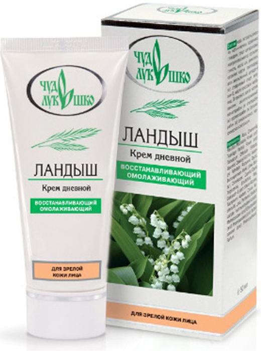 Чудо Лукошко Крем Ландыш Дневной для зрелой кожи лица Восстанавливающий, 50 мл10106Разглаживает мелкие морщинки, предупреждает старение кожи, повышает тонус, улучшает цвет лица, восстанавливает и освежает кожу. Ландыш, солодка и клевер содержат витамины С, К и Е, интенсивно омолаживают и увлажняют кожу, замедляют старение, разглаживают морщины. Кокосовое и масло ши, витамин Е, алоэ и D-пантенол повышают устойчивость клеток кожи к вредным внешним воздействиям и солнечным лучам, способствуют восстановлению и активному омоложению кожи. Коллаген уменьшает морщины, восстанавливает и укрепляет кожу, повышает ееупругость, придает эластичность и мягкость. Гиалуроновая кислота обладает омолаживающим, восстанавливающим и увлажняющим действием.