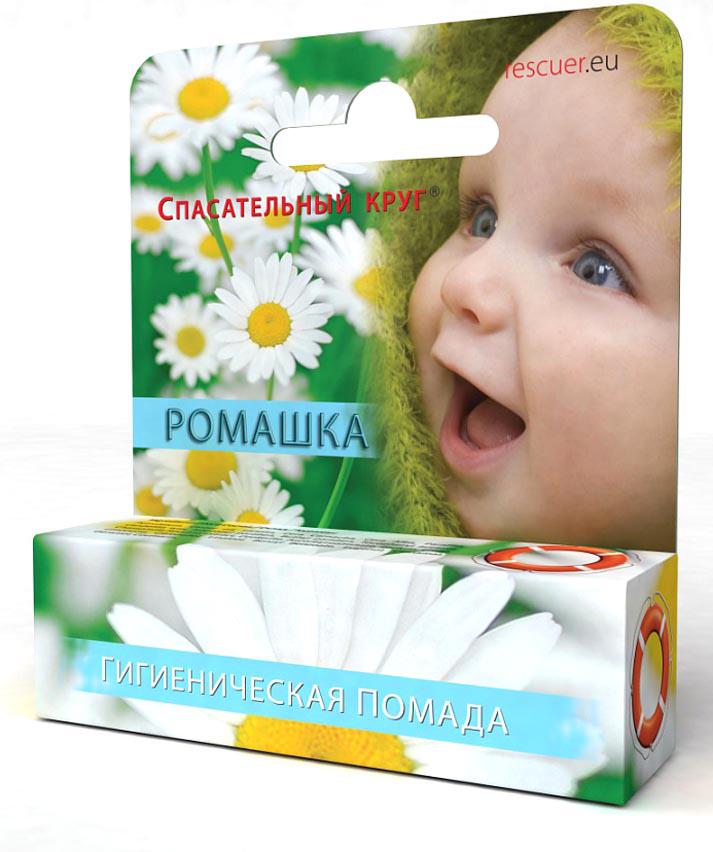 Спасательный круг Детская гигиеническая помада Ромашка, 4,6 млSKP03Обладает интенсивными защитными и антисептическими свойствами. Эффективно восстанавливает и успокаивает кожу. Смягчает, увлажняет и питает кожу губ. Помада может быть рекомендована как профилактическое средство при герпесе. В сезон холодов эффективно защищает губы от неблагоприятного воздействия окружающей среды.