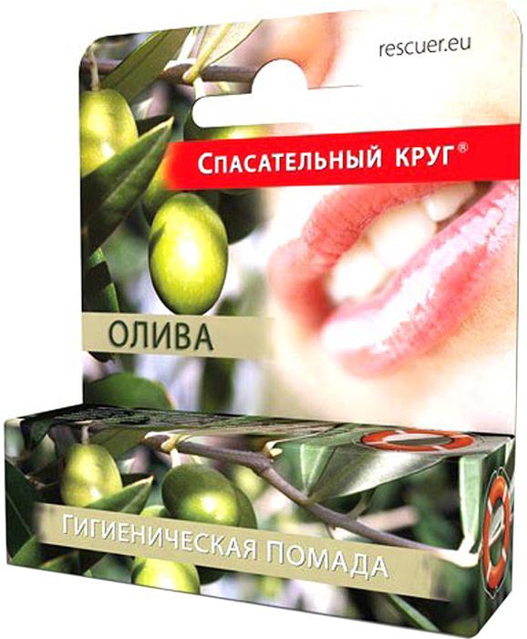 Спасательный круг Гигиеническая помада Олива, 4,6 млMYL-000000669Обладает интенсивными защитными и антисептическими свойствами. Эффективно восстанавливает и успокаивает кожу. Смягчает, увлажняет и питает кожу губ. Помада может быть рекомендована как профилактическое средство при герпесе. В сезон холодов эффективно защищает губы от неблагоприятного воздействия окружающей среды.