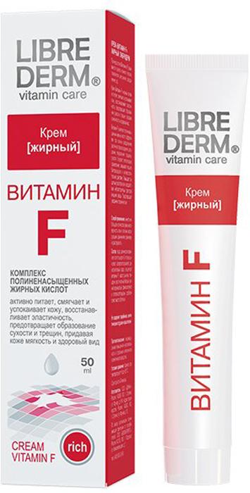 Librederm Витамин F крем жирный 50 мл8316БОЛЬШЕ ВИТАМИНА FСмягчает, питает и успокаивает кожу, восстанавливает эластичность Предотвращает образование сухости и трещин, придавая коже мягкость и здоровый видВитамин F (комплекс полиненасыщенных жирных кислот) эффективен при кожных раздражениях различного происхождения: шелушении, покраснении, трещинах, сухости. Ускоряет эпителизацию (заживление), оказывает мощное бактерицидное и антивоспалительное действие.