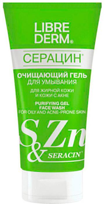 Librederm Серацин очищающий гель для умывания 150 мл111400Гель для умывания разработан с учетом особенных требований к очищению жирной кожи и кожи с акнеэффективно удаляет загрязнения и макияж, готовит кожу к нанесению средств следующего этапа основного уходане сушит и не стягивает кожубалансирующий комплекс с солью цинка оказывает очищающее, антисептическое и себорегулирующее действиесера регулирует выработку секрета сальных желез, обладает антибактериальной активностью