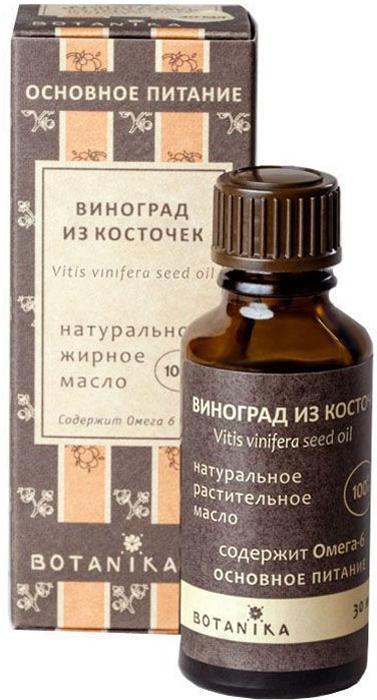 Botanika жирное масло Винограда из косточек для всех типов кожи, 30 мл00007813Латинское название Vitis vinifera seed oil. Основное питание (содержит омега 6). Сырьем для производства являются семена (косточки) винограда, который широко культивируется во многих странах с умеренным субтропическим климатом. Популярное в косметологии масло отличается богатым содержанием линолевой кислоты, в его состав входят витамины, минералы, протеин, а также небольшое количество витамина Е, натуральный хлорофилл и ценные антиоксиданты (процианиды).