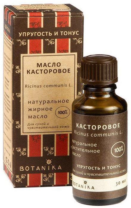Botanika жирное масло Касторовое для всех типов кожи, 30 млл botanika жирное масло касторовое 50 мл