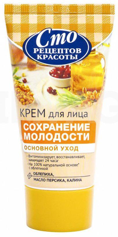 Сто Рецептов Красоты Крем для лица Сохранение молодости 40 мл