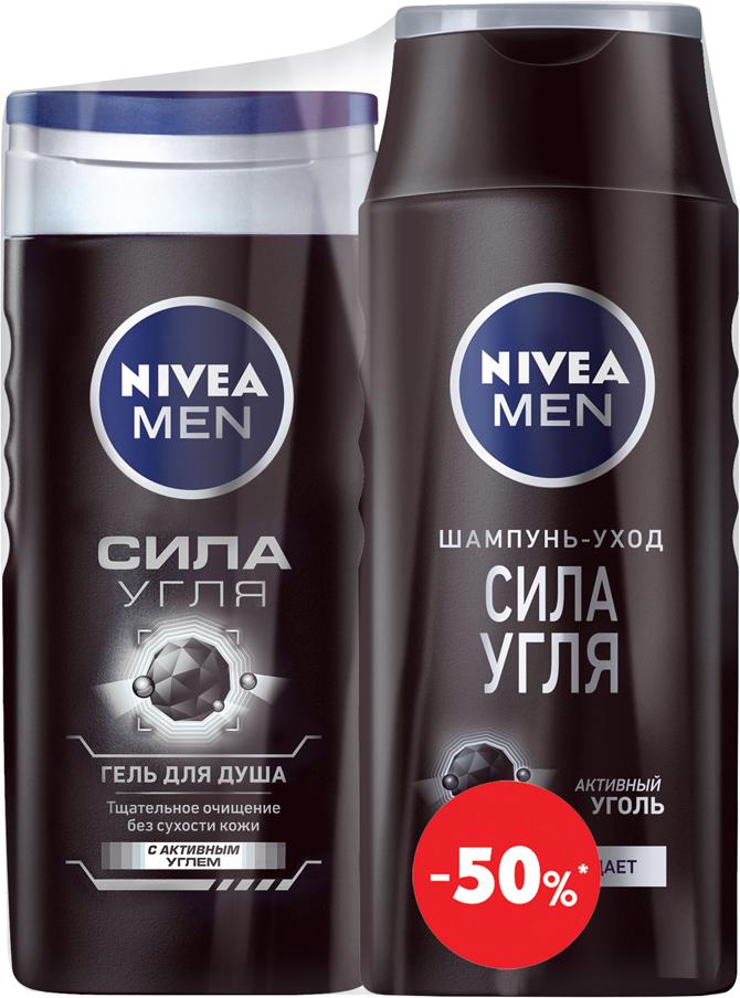 Nivea Гель для душа Сила угля 250 мл+Nivea Шампунь Сила Угля, 250 мл nivea гель для интимной гигиены natural nivea 250 мл