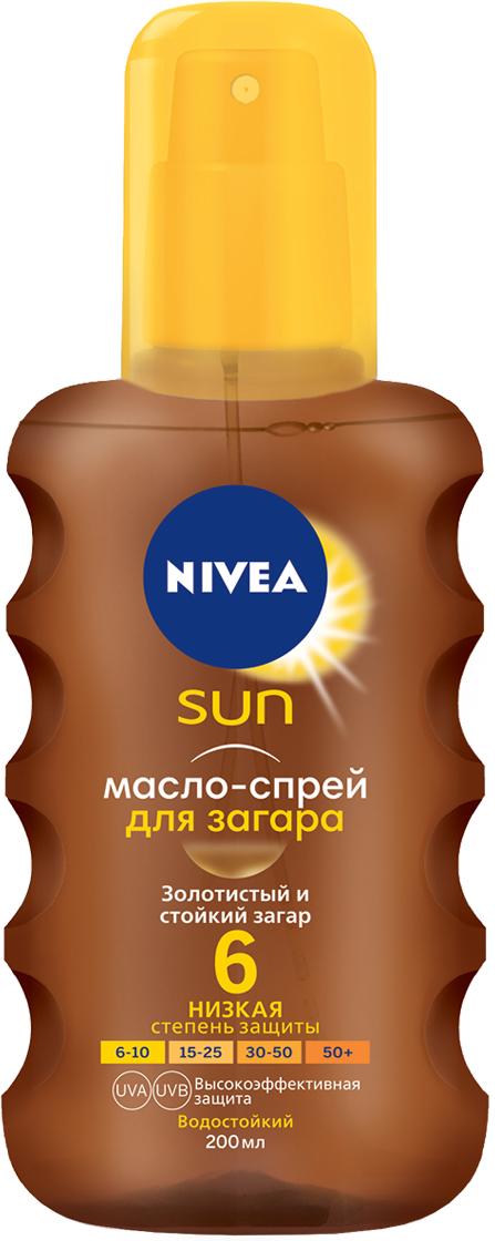 Nivea Sun Масло-спрей для загара SPF 6, 200мл1007157591Косметика Nivea Sun (Нивея Сан) - солнцезащитные средства и средства для и после загара торговой марки Nivea от компании Beiersdorf - это отличное дополнение к традиционной косметике Nivea производства компании.Инновационная формула Nivea Sun обладает абсолютно не липкой и легкой текстурой, обеспечивает мгновенную и эффективную защиту от солнца. Быстро впитывается. Содержит высокоэффективную систему UVAUVB фильтров. Надежная защита Nivea Sun от солнечных лучей -это непременное условие. При этом чем менее солнцезащитное средство заметно на вашей коже и чем быстрее и легче оно впитывается, тем популярнее оно будет.Детский солнцезащитный лосьон от Nivea Sun специально разработан для детской нежной кожи. Благодаря системе UVA фильтров, он эффективно защищает от солнечных ожогов.