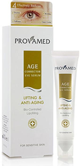 Provamed Антивозрастная корректирующая сыворотка для кожи вокруг глаз (Age Corrector EYE SERUM), 15 гр shiseido sheer eye zone corrector корректор для области вокруг глаз 103 natural