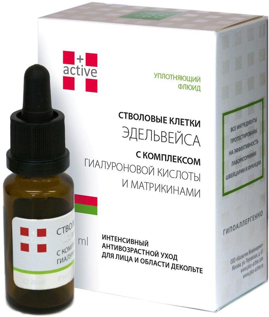 +Active Уплотняющий флюид 45+ (стволовые клетки эдельвейса) 20 мл326Эксклюзивный флюид замедляет генетически запрограммированный процесс старения кожи и обеспечивает уплотняющий и реструктурирующий эффект. Показан для кожи склонной к куперозу. Матрикины - сигнальные молекулы, синтезированные на основе пептида КМК, стимулируют синтез основных компонентов матрикса кожи и дермо-эпидермального соединения, уменьшают глубину и длину морщин. Активные компоненты: Стволовые клетки эдельвейса- 4%, матрикиины-5%, комплекс гиалуроновой кислоты- 2%. Результат: Ускоренное восстановление плотности и упругости возрастной кожи, уменьшение морщин и поддержание естественного сияния кожи.