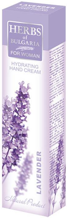 Herbs of Bulgaria Lavender Увлажняющий крем для рук, 75 мл