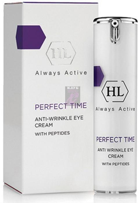 Holy Land Крем для век Perfect Time Anti Wrinkle Eye Cream, 15 мл holy land perfect time advanced firm