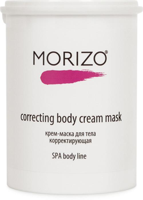 Morizo Крем-маска для тела Корректирующая, 1000 мл109033Крем-маска MORIZO рекомендована для проведения комплексных программ антицеллюлитного обертывания и коррекции фигуры. Мультиактивный комплекс компонентов, в основе которого лежит стерильный каолин, являющийся природным ионообменником, за счет высокой абсорбирующей способности выводит из клеток кожи токсины и шлаки, заменяя их ценными микро- и макроэлементами. Масло сладкого миндаля, оливы, масло сои, Д-пантенол, витаминный комплекс Liposentol-Multi благотворно воздействуют на коллагеновые волокна, укрепляют их структуру, восстанавливают кожный каркас, обеспечивают питание и естественную увлажненность кожи. Бромелайн тонизирует и витаминизирует кожу, увлажняет и питает.