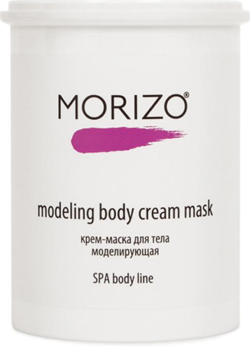 Morizo Крем-маска для тела Моделирующая, 1000 млM9137400Крем-маска MORIZO рекомендована для проведения комплексных программ антицеллюлитного обертывания и коррекции фигуры. Мультиактивный комплекс компонентов, в основе которого лежит стерильный каолин, являющийся природным ионообменником, за счет высокой абсорбирующей способности выводит из клеток кожи токсины и шлаки, заменяя их ценными микро- и макроэлементами. Богатая формула, содержащая масла сладкого миндаля, оливы, сои, Д-пантенол, витаминный комплекс Liposentol-Multi благотворно воздействуют на коллагеновые волокна, укрепляя их, обеспечивает упругость, подтянутость, естественную увлажненность кожи. Экстракты ламинарии японской и зеленого конголезского кофе перезапускают естественные процессы саморегуляции кожи, тонизируют, питают и обновляют.