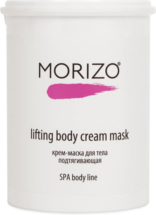 Morizo Крем-маска для тела Подтягивающая, 1000 мл109035Крем-маска MORIZO рекомендована для проведения комплексных программ антицеллюлитного обертывания и коррекции фигуры. Мультиактивный комплекс компонентов, в основе которого лежит стерильный каолин, являющийся природным ионообменником, за счет высокой абсорбирующей способности выводит из клеток кожи токсины и шлаки, заменяя их ценными микро- и макроэлементами. Уникальная рецептура, включающая Д-пантенол, композицию эфирных масел, витаминный комплекс Liposentol Multi, активную добавку Slimastevia (на основе экстрактов илекса парагвайского и стевии медовой), способствует повышению упругости и эластичности кожи.
