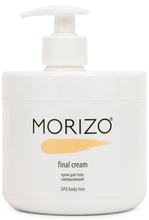 Morizo Крем для тела Завершающий, 500 мл2355Дополнительные активные ингредиенты: масла макадамии, семян сои, дерева Ши, гидролизованные протеины пшеницы, витамины В5, Е, бетаин, экстракты цветков ромашки аптечной и листьев розмарина лекарственного, аллантоин.