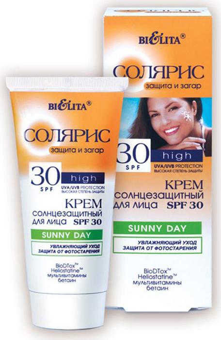 Белита Крем солнцезащитный SPF 30 для лица Sunny Day Солярис туба, 50 мл белита гель автозагар солярис 145 мл
