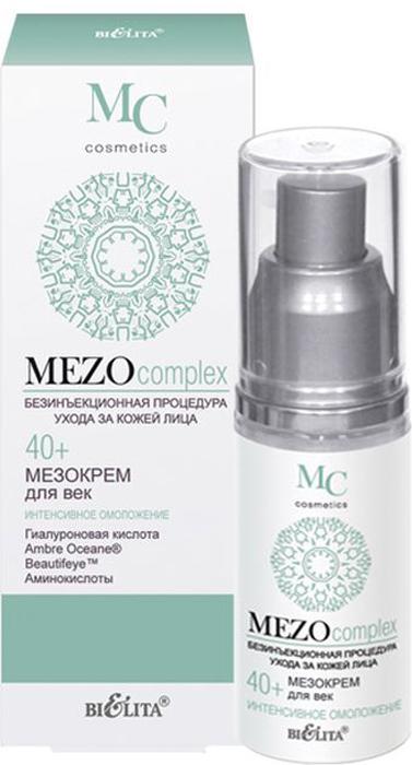 Белита Мезокрем для век 40+ Интенсивное омоложение MEZOcomplex, 30 млB-1283Мезокрем для век уменьшает припухлости и темные круги под глазами, разглаживает морщины, оказывает подтягивающее действие, восстанавливает оптимальный уровень увлажненности кожи век, усиливает микроциркуляцию.Ambre Oceane® заполняет морщины, стимулирует синтез коллагена и гиалуроновой кислоты, увеличивает упругость и эластичность кожи, усиливает клеточный метаболизм, защищает кожу от действия свободных радикалов, делает кожу более гладкой и сияющей. Beautifeye™ подтягивает кожу век, разглаживает морщины вокруг глаз, уменьшает припухлости и темные круги под глазами. Гиалуроновая кислота направленного действия проникает в глубокие слои эпидермиса, обеспечивает видимый эффект разглаживания морщин путем выталкивания их изнутри, оказывая действие подобное салонной процедуре мезотерапии. Коктейль из аминокислот (таурин, глицин, аргинин) наполняет клетки кожи энергией и жизненной силой, способствует клеточной регенерации.ВНИМАНИЕ: активная формула — возможно пощипывание.
