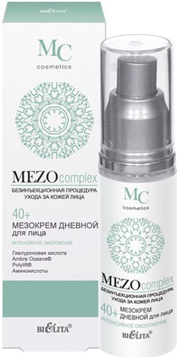Белита Мезокрем дневной для лица 40+ Интенсивное омоложение MEZOcomplex, 50 мл31Дневной мезокрем эффективно разглаживает морщины, увеличивает упругость и эластичность кожи, обеспечивает лифтинг-эффект, глубоко увлажняет кожу и восстанавливает оптимальный уровень увлажненности, активизирует клеточное обновление, улучшает цвет лица, делает кожу более гладкой и сияющей.Ambre Oceane® заполняет морщины, стимулирует синтез коллагена и гиалуроновой кислоты, увеличивает упругость и эластичность кожи, усиливает клеточный метаболизм, защищает кожу от действия свободных радикалов, делает кожу более гладкой и сияющей. Polylift® обеспечивает эффект лифтинга, выравнивает микрорельеф, сокращает морщины. Гиалуроновая кислота направленного действия проникает в глубокие слои эпидермиса, обеспечивает видимый эффект разглаживания морщин путем выталкивания их изнутри, оказывая действие подобное салонной процедуре мезотерапии. Коктейль из аминокислот (таурин, глицин, аргинин) наполняет клетки кожи энергией и жизненной силой, способствует клеточной регенерации.ВНИМАНИЕ: активная формула — возможно пощипывание.