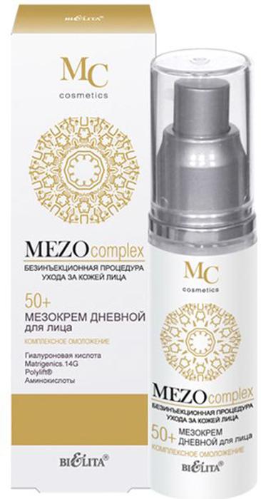 Белита Мезокрем дневной для лица 50+ Комплексное омоложение MEZOcomplex, 50 млB-1287Дневной мезокрем оказывает комплексное действие на кожу лица: эффективно разглаживает морщины в области «треугольника красоты», обеспечивает эффект лифтинга, глубоко увлажняет, усиливает синтез коллагена, эластина и гиалуроновой кислоты, улучшает цвет лица.Matrigenics.14G активирует 14 генов, участвующих в синтезе коллагена, эластина и гиалуроновой кислоты, восстанавливает «треугольник красоты», разглаживает морщины на лбу, носогубные складки, морщины вокруг губ. Polylift® обеспечивает эффект лифтинга, придает коже упругость, выравнивает микрорельеф, сокращает морщины. Гиалуроновая кислота направленного действия проникает в глубокие слои эпидермиса, обеспечивает видимый эффект разглаживания морщин путем выталкивания их изнутри, оказывая действие подобное салонной процедуре мезотерапии. Коктейль из аминокислот (таурин, глицин, аргинин) наполняет клетки кожи энергией и жизненной силой, способствует клеточной регенерации.ВНИМАНИЕ: активная формула — возможно пощипывание.