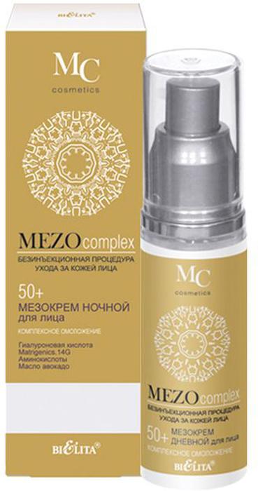 Белита Мезокрем ночной для лица 50+ Комплексное омоложение MEZOcomplex, 50 млB-1290Ночной мезокрем оказывает активное комплексное действие на кожу лица во время сна: эффективно разглаживает морщины в области «треугольника красоты», ускоряет клеточное обновление и улучшает структуру кожи, активно питает кожу и восстанавливает оптимальный водный баланс, усиливает синтез коллагена, эластина и гиалуроновой кислоты.Matrigenics.14G активирует 14 генов, участвующих в синтезе коллагена, эластина и гиалуроновой кислоты, восстанавливает «треугольник красоты», разглаживает морщины на лбу, носогубные складки, морщины вокруг губ. Гиалуроновая кислота направленного действия проникает в глубокие слои эпидермиса, обеспечивает видимый эффект разглаживания морщин путем выталкивания их изнутри, оказывая действие подобное салонной процедуре мезотерапии. Коктейль из аминокислот (таурин, глицин, аргинин) наполняет клетки кожи энергией и жизненной силой, способствует клеточной регенерации. Масло авокадо прекрасно питает кожу и активно ее увлажняет, ускоряет процесс регенерации клеток кожи. Масло какао смягчает кожу, оказывает тонизирующее действие.ВНИМАНИЕ: активная формула — возможно пощипывание.