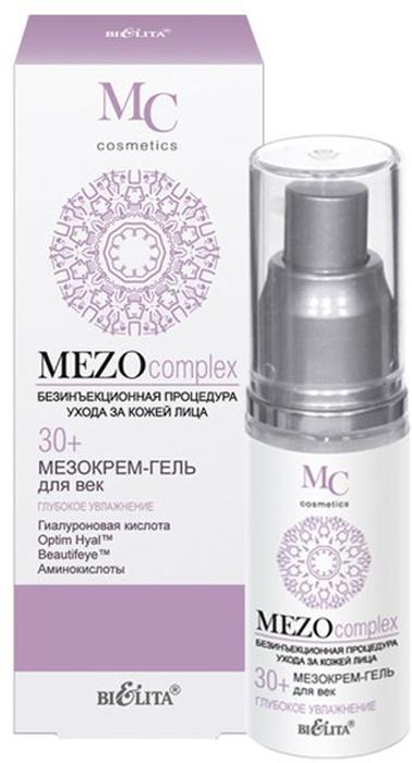 Белита Мезокрем-гель для век 30+ Глубокое Увлажнение MEZOcomplex, 30 мл4650001790996Легкий мезокрем-гель для век восстанавливает оптимальный уровень увлажненности кожи век, разглаживает морщины вокруг глаз, уменьшает припухлости и темные круги под глазами.Optim Hyal ™ стимулирует синтез гиалуроновой кислоты, восстанавливает ее оптимальный баланс, повышает увлажненность кожи, увеличивает ее эластичность, плотность и упругость, уменьшает несовершенства и разглаживает морщины. Beautifeye™ подтягивает кожу век, сокращает морщинки вокруг глаз, уменьшает припухлости и темные круги под глазами. Высокомолекулярная гиалуроновая кислота глубоко увлажняет кожу и удерживает влагу на поверхности, повышает эластичность кожи, разглаживает морщины и выравнивает тон. Коктейль из аминокислот (таурин, глицин, аргинин) наполняет клетки кожи энергией и жизненной силой, способствует клеточной регенерации. LPD's Multivitamin (витамины A, C, E, F) ускоряет процесс обновления клеток, стимулирует синтез коллагена и сокращает морщины. Polylift® обеспечивает эффект лифтинга, придает коже упругость, выравнивает микрорельеф.ВНИМАНИЕ: активная формула — возможно пощипывание.