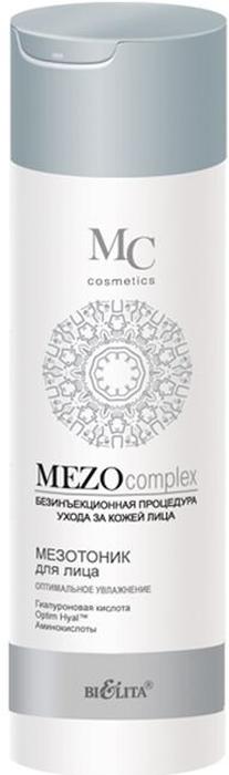 Белита Мезотоник для лица Оптимальное Увлажнение MEZOcomplex, 200 млB-1297Мезотоник для лица завершает процесс очищения кожи, тонизирует, глубоко насыщает влагой и надолго задерживает ее внутри. Подготавливает кожу к эффективному воздействию косметических средств основного ухода.Optim Hyal ™ стимулирует синтез гиалуроновой кислоты, восстанавливает ее оптимальный баланс, повышает увлажненность кожи, увеличивает ее эластичность, плотность и упругость, уменьшает несовершенства и разглаживает морщины. Гиалуроновая кислота глубоко увлажняет кожу и удерживает влагу на поверхности, разглаживает морщины, повышает эластичность кожи и выравнивает ее тон. Коктейль из аминокислот (таурин, глицин, аргинин) наполняет клетки кожи энергией и жизненной силой, способствует клеточной регенерации.