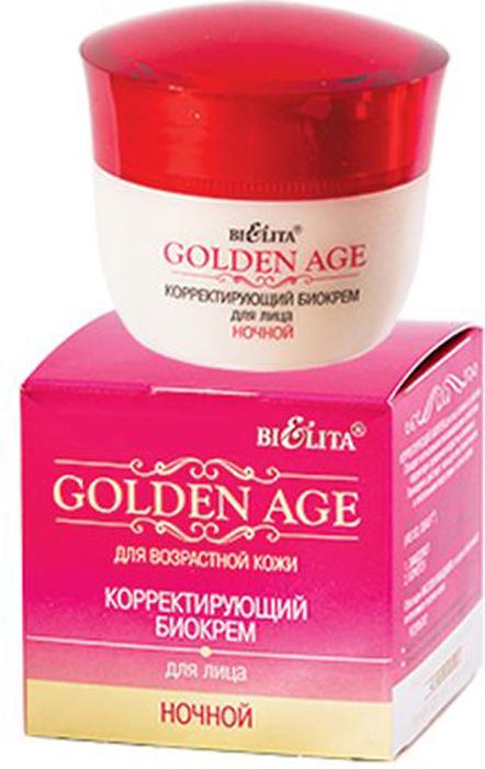 Белита Корректирующий биокрем для лица Ночной Golden Age, 50 млВ-1131Линия: GOLDEN AGEКорректирующий биокрем для лица активного действия обладает интенсивным омолаживающим действием, корректируя проявление возрастных изменений. Интенсивно действует и насыщает кожу биоактивными и питательными веществами в ночное время.Входящие в состав активные компоненты (IRIS ISO, IDEALIFTТМ) интенсивно действуют в 2-х векторном направлении:1. Замедляют скорость возрастных изменений кожи лица. 2. Борются с нарушениями контура лица и глубокими морщинами. Масло Макадамии оказывает регенерирующее, увлажняющее, смягчающее действие на кожу, замедляет процессы старения, способствуя омоложению.Результат: Возрастные изменения приостанавливаются. Улучшается внешний вид кожи, подтягивается овал лица.