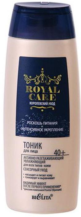 Белита Тоник для лица Royal Care, 150 млВ-1091Назначение: Антивозрастной уходЛиния: ROYAL CareТоник для лица обогащен высокоактивным компонентом высокого качества Royal Jelly, его непревзойденная проникающая способность позволяет насытить кожу базовыми питательными элементами, восстановить тонус кожи и стимулировать её омоложение.насыщает и питает кожу тонизирует и выравнивает
