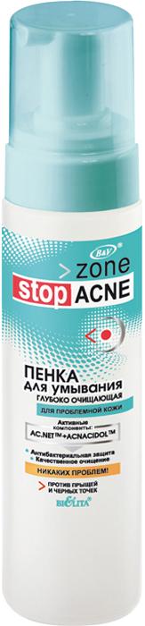 Белита Пенка для умывания глубоко очищающая Acne, 175 млВ-1038Линия: zone stop ACNEОЧИЩЕНИЕ ПРОТИВ ПРЫЩЕЙ И ЧЕРНЫХ ТОЧЕКЭффективная пенка обеспечивает качественное очищение: быстро удаляет загрязнения с поверхности кожи и очищает поры. Активные компоненты обеспечивают антибактериальную защиту и длительную чистоту. Не сушит кожу!