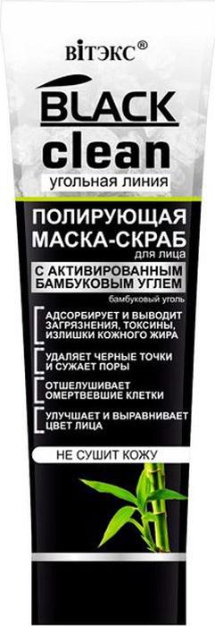 Витэкс Black Clean Маска-скраб для лица полирующая, 75 млV-794Линия: Black Cleanадсорбирует и выводит загрязнения, токсины, излишки кожного жира удаляет черные точки и сужает поры отшелушивает омертвевшие клетки улучшает и выравнивает цвет лица Полирующая маска-скраб с активированным углем адсорбирует и выводит загрязнения и токсины, излишки кожного жира, способствует сужению пор и сокращению количества черных точек, улучшает и выравнивает цвет лица. Скрабирующие частицы отшелушивают омертвевшие клетки, бережно очищая кожу. Не сушит кожу.