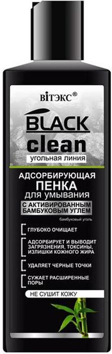 Витэкс Black Clean Пенка для умывания адсорбирующая, 200 мл8809071361407Линия: Black Cleanглубоко очищает адсорбирует и выводит загрязнения, токсины, излишки кожного жира удаляет черные точки сужает расширенные поры Адсорбирующая пенка идеально очищает кожу, не пересушивая ее, способствует удалению черных точек. Глубоко очищает кожу и сужает расширенные поры. Кожа остается чистой и матовой в течение всего дня. Для максимальной эффективности используйте другие средства с активированным углем: Полирующую маску-скраб или Черную маску-пленку.