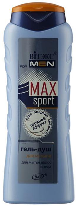 Витэкс For Men Max Sport Гель-ДУШ для мытья волос и тела, 400 млV-546Линия: MAXsportдля мытья волос и телаГель-душ для тех, кто всегда настроен на максимум. Универсальный источник бодрости, сочетающий в себе инновационные решения для волос и тела. Поможет освежиться, восстановить силы и получить новый заряд энергии (плюс 60% энергии - эффективность доказана).Комплекс Глицин-Таурин-Креатин тонизирует кожу и обеспечивает ей интенсивный уход, открывает второе дыхание кожи после каждого приёма душа.