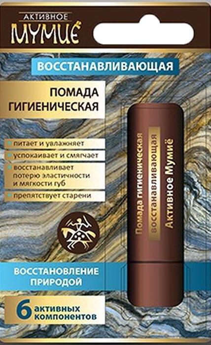 Активное Мумие Помада гигиеническая, 4,5 г4607041024512Защиту Ваших губ обеспечит средство по уходу за губами: помада гигиеническая Активное Мумие восстанавливающая. В ее составе сочетаются 6 активных компонентов: органо-минеральный продукт - мумие, витамины, насыщенные масла и отборные экстракты лекарственных растений.