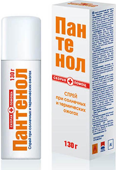 Скорая помощь Пантенол При солнечных ожогах спрей, 130 г55-11901Спрей косметический для лица и тела «Пантенол» товарного знака «Скорая помощь» – средство для устранения симптомов солнечных и термических ожогов. Способствует заживлению повреждений кожи от солнечных и термических ожогов, уменьшает болезненность и чувство жжения, помогает предупредить возникновение пузырей. Смягчает и увлажняет кожу. Действие и эффективность спрея «Пантенол» обусловлена сочетанием натуральных компонентов, обладающих быстрым охлаждающим, анестезирующим и антисептическим свойствами. Д-Пантенол (дексапантенол) – высокоэффективное противоожоговое средство, провитамин пантотеновой кислоты (витамин В5). Он является составной частью мембран всех здоровых клеток. Обеспечивает клетки энергией и питательными веществами, способствует выработке антител, оказывает противовоспалительное действие, стимулирует рост и восстановления клеток. Благодаря низкой молекулярной массе, гидрофильности и низкой полярности, проникает во все слои кожи, стимулирует регенерацию тканей, значительно ускоряя заживление поврежденной кожи. Нормализует клеточный метаболизм, активизирует синтез коллагена и повышает прочность коллагеновых волокон, стимулирует рост здоровых клеток. Аллантоин – оказывает двойное воздействие на кожу: смягчает роговой слой, способствует заживлению кожи и ускоряет регенерацию тканей. Ланолин – натуральный воск животного происхождения, по составу близкий к кожному жиру человека. Увлажняет, смягчает и питает кожу, защищает от неблагоприятных внешних воздействий, значительно ускоряет регенерацию клеток. Экстракты и масла лекарственных растений нейтрализуют отрицательное воздействие УФ-излучений, охлаждают и успокаивают поврежденную кожу, оказывают мощное антиоксидантное, заживляющее и антисептическое действие. Способствуют предупреждению воспаления и отека тканей, снижению интоксикации. Укрепляют стенки сосудов, стимулируют выработку собственного коллагена кожи, восстановлению текстуры пострадавшей 