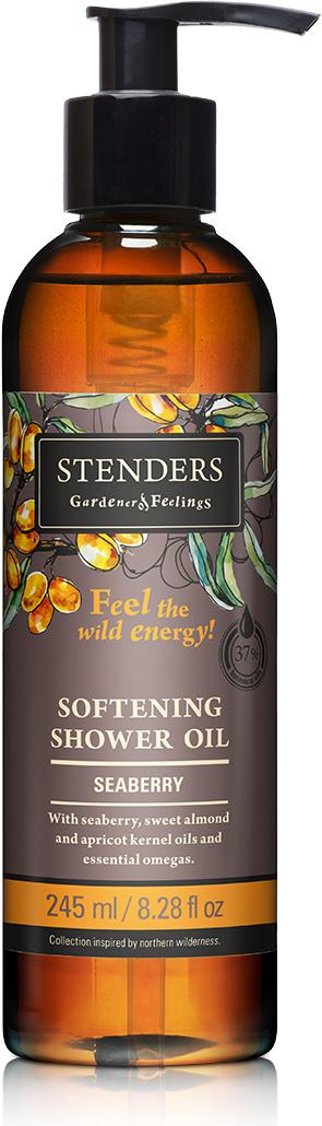 Stenders Масло для душа Облепиха, 250 млBSHL002Приятное масло для душа нежно очистит вашу кожу, придавая ей освежающий аромат облепихи. Насыщено облепиховым маслом– прекрасным природным антиоксидантом и источником ценных жирных омега-кислот, которые помогут коже восстановиться, и смягчат ее. Шелковистая текстура масла в воде превращается в пену, которая успокоит кожу и позаботится о ее комфорте, позволяя вам наслаждаться необычайной нежностью своей кожи.