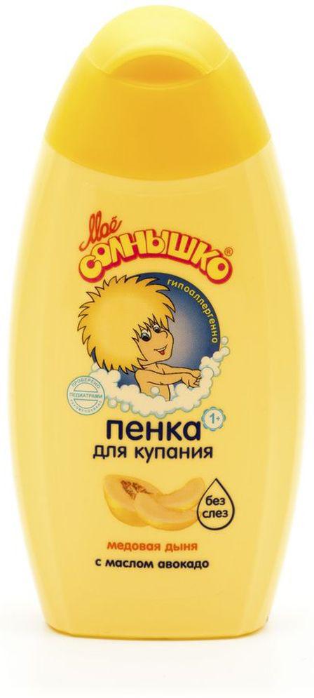 Мое Солнышко Пенка-гель Медовая дыня 200 мл35550560Нежная пенка для купания с маслом авокадо мягко очищает и бережно ухаживает за чувствительной кожей ребенка, не сушит ее. Гипоаллергенный состав пенки-геля мягко очищает нежную детскую кожу, не сушит ее, сохраняя естественный баланс. Не щиплет глазки и хорошо подходит для ежедневного использования. Мягкий аромат дыни и приятная воздушная пена понравятся малышу. Клинически проверено и рекомендовано ФГУ МНИИ Педиатрии и детской хирургии Минздрава России.