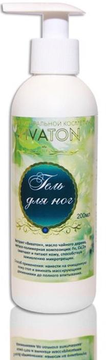 Гель для ног Vivaton, 200 мл4606438001372Обладает выраженным дезодорирующим и смягчающим действиями, уменьшает потоотделение, способствует заживлению микротрещин, сохраняя здоровье кожи ступней и кожи между пальцами. Удобный флакон с дозатором.