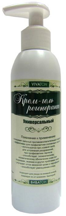 Крем гель Vivaton Регенерант, 200 мл4620767890742Нанесение на кожу универсального крем-геля – регенеранта позволяет достигнуть не только бактерицидного эффекта, отсутствия раздражения и вредного воздействия антисептика, но и улучшить проводимость нейронов в поверхностных слоях кожи. За счет этого улучшится и питание кожи. Основные действующие элементы: Д-пантенол-Витамин группы В, дегидрокверцетин, масло лаванды, экстракт «Виватон» – более 200 компонентов, аллантоин. Благодаря основным действующим элементам, таким как серебро, Д-пантенол, маcло лаванды, экстракт «ВИВАТОН» крем-гель:- оказывает противовоспалительный и заживляющий эффект- ускоряет и нормализует обменные процессы в тканях кожного покрова- содействует дыхательным процессам клеток кожи- эффективен для профилактики солнечных ожогов- восстанавливает кислотно-щелочного баланс усталой кожи.Как ухаживать за ногтями: советы эксперта. Статья OZON Гид