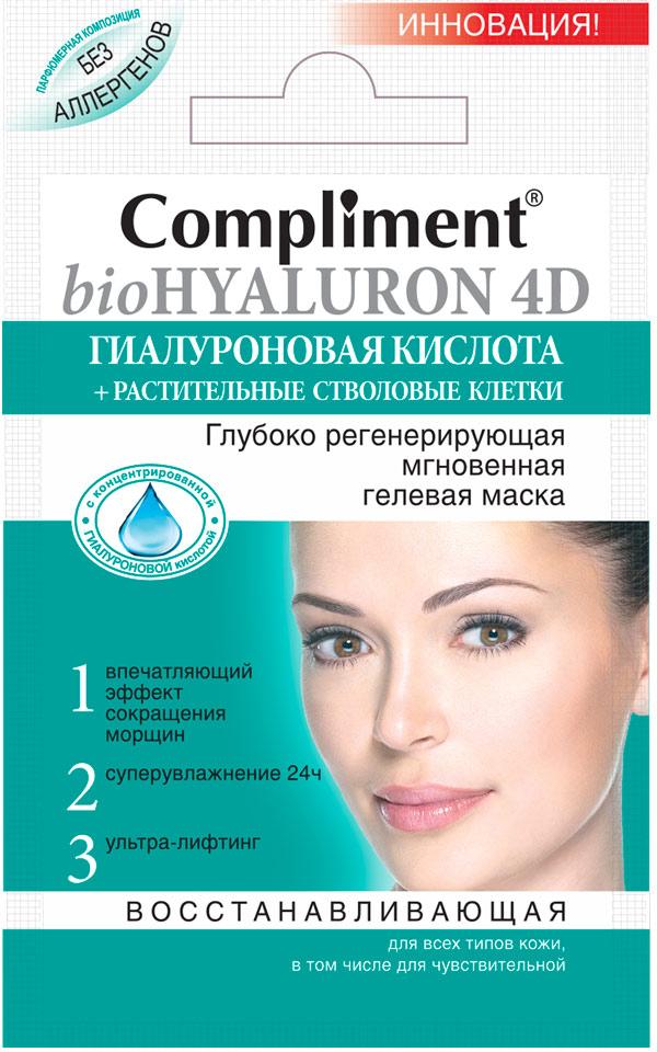 Compliment Маска bioHyaluron 4D глубоко регенерирующая мгновенная гелевая,7 мл