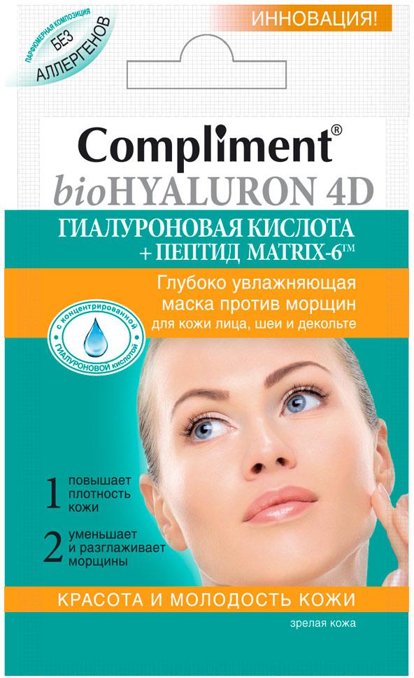 Compliment Маска bioHyaluron 4D Глубоко увлажняющая против морщин,7 мл