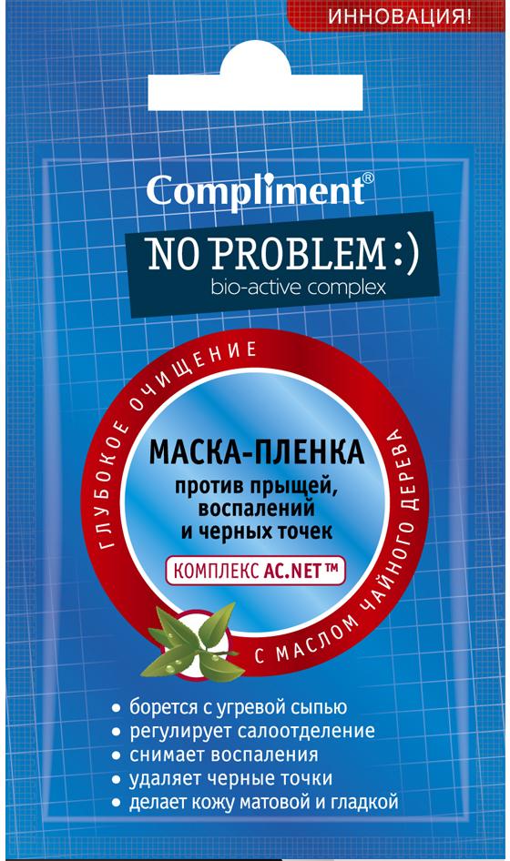 Compliment Маска-пленка No problem против прыщей, угрей,черных точек, 9 г