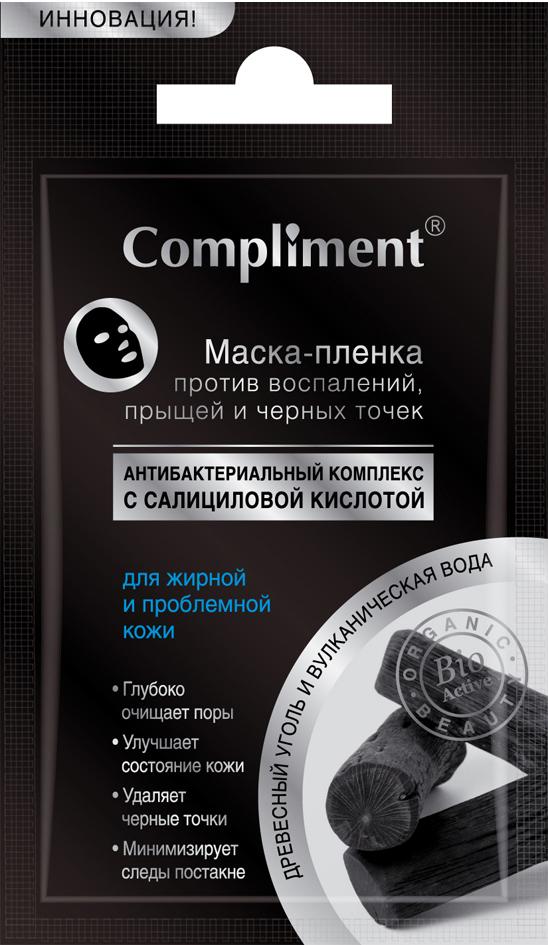 Compliment Маска-пленка против раздражений, прыщей и черных точек для жирной и проблемной кожи, 9 г