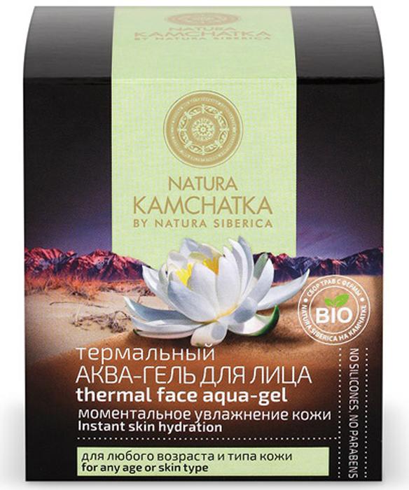 Natura Siberica Kamchatka Термальный аква-гель для лица Моментальное увлажнение кожи, 50 млУФ000000148Легкий и невесомый аква-гель эффективно увлажняет и не забивает поры, позволяя коже дышать
