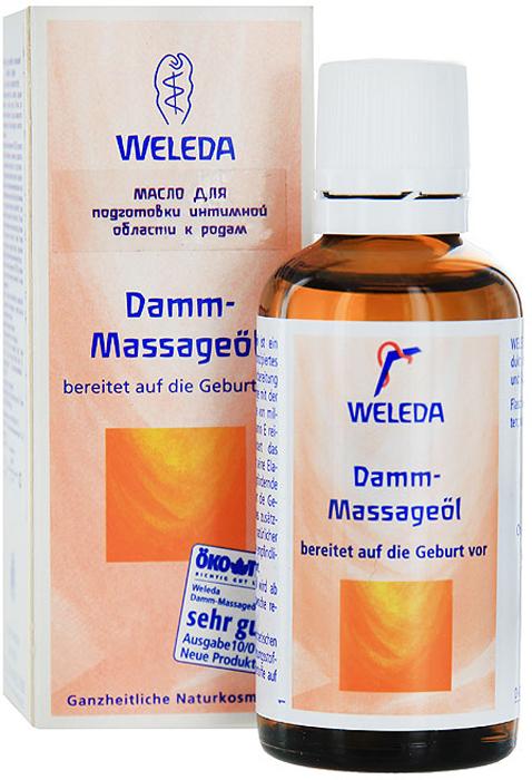 Масло Weleda для подготовки интимной области к родам, 50 мл 9557 с экстрактом пшеницы weleda