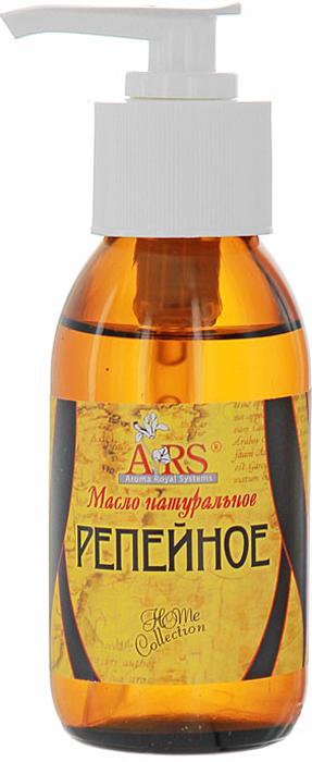 Натуральное масло Арома Роял Системс Репейное, 100 млАРС-626Масло ARS Репейное поистине ценный дар природы для сухих и поврежденных волос. Бережно восстанавливает структуру волос, ухаживает за ними, придает здоровый блеск и шелковистость. Очень эффективно для укрепления и восстановленияногтей. Активные компоненты:природный инулин, протеин, пальмитиновую и стеариновую кислоты, дубильные вещества, минеральные соли и витамины.• увлажняет кожу любого типа;• усиливает капиллярное кровообращение;• питает и укрепляет корни и структуру волос, восстанавливает обмен веществ кожи головы; • ускоряет рост волос, восстанавливает слабую и поврежде нную структуру волос после окраски;• способствует устранению перхоти и зуда кожи головы.Не содержит SLS, парабенов, минеральных масел, силиконов, животных жиров, красителей, ароматизаторов, консервантов. Характеристики:Объем: 100 мл. Производитель: Россия. Товар сертифицирован.