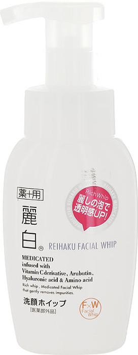 Крем-пенка для лица Kumano Reihaku, 200 мл009202Крем-пенка для лица Kumano Reihaku изготовлена на основе растительных экстрактов. Мягко очищает кожу лица. Успокаивает, предотвращает покраснение, образование пигментных пятен, обладает противоаллергическим действием. Входящая в состав гиалуроновая кислота способствует регенерации тканей, делает кожу более мягкой и гладкой. Способ применения: выдавите небольшое количество пенки на руку, нанесите на влажное лицо, вспеньте, затем тщательно смойте теплой водой. Характеристики:Объем: 200 г. Артикул: KY-65. Производитель: Япония. Товар сертифицирован.