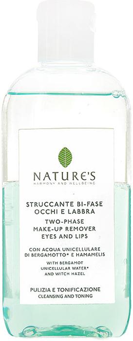Nature's Двухфазное средство для снятия макияжа для глаз и губ, 125 мл средство для снятия макияжа для чувствительных глаз 125 мл l oreal paris